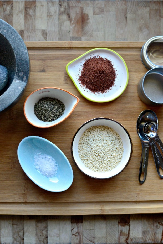 Homemade Za'atar Spice Blend l SimplyScratch.com (1)