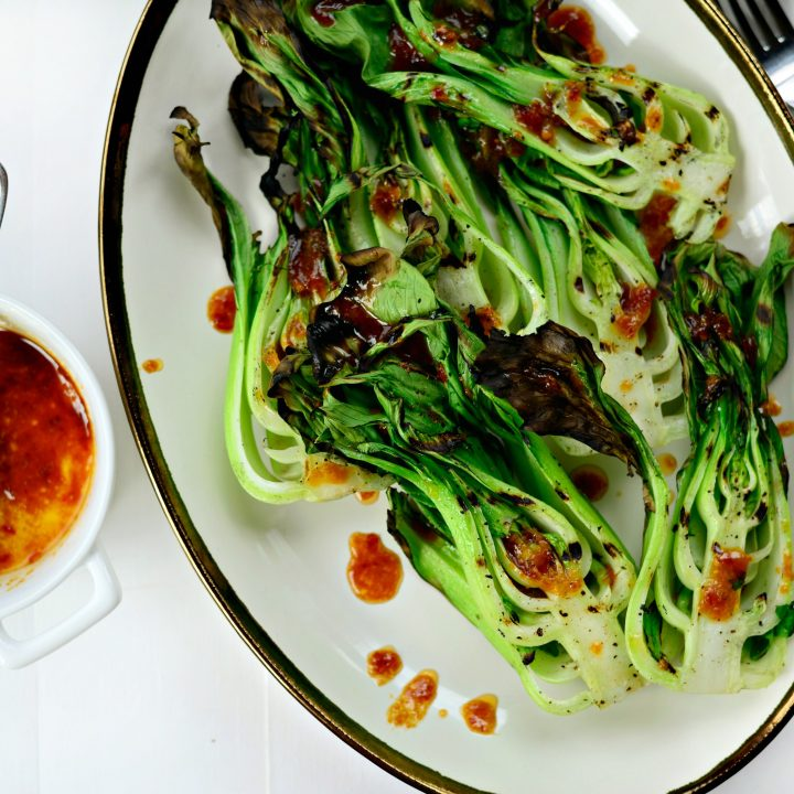 Grilled Baby Bok Choy with Ginger Chili Sauce