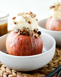 Baked Cinnamon Apples l SimplyScratch.com #fall #baked #apples #cinnamon #dessert #honeycrisp #appledessert #simplyscratch